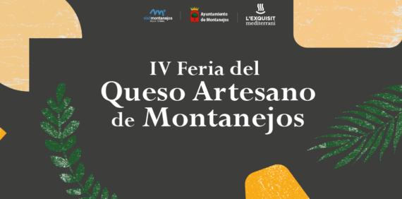 La guía definitiva para saborear la IV edición de la Feria del Queso Artesano de Montanejos